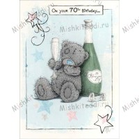 70th Birthday Me to You Bear Card