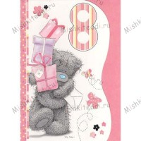 8th Birthday Me to You Bear Card