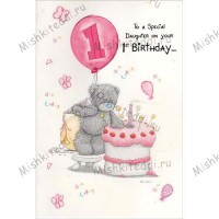 Daughter 1st Birthday Me to You Bear Card