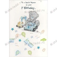 Nephew 1st Birthday Me to You Bear Card