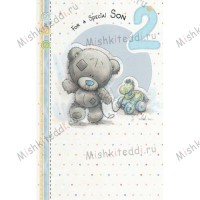Son 2nd Birthday Me to You Bear Card