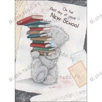 First Day at New School Me to You Bear Card