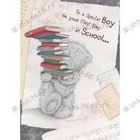 Special Boy on First Day at School Me to You Bear Card