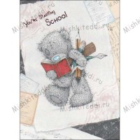 Starting School Me to You Bear Card