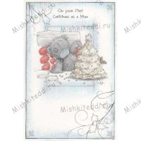 First Christmas as a Mum Me to You Bear Christmas Card