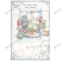 Baby's First Christmas Me to You Bear Christmas Card