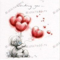 Tatty letting Go of Balloons Valentines Me to You Bear Card