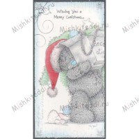 Tatty with Decorations Me to You Bear Christmas Card