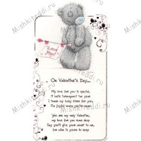 Tatty with Arrow Valentines Me to You Bear Card